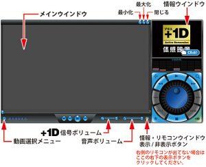 d_player_info