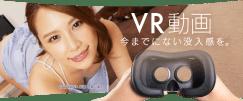 DMMがアダルトVR動画配信開始「 360°で見たい角度が見れる次世代のアダルト動画体験! DMM R18」