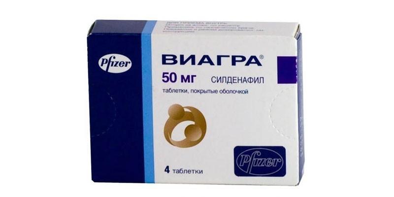nitrozorbidas erekcijai)