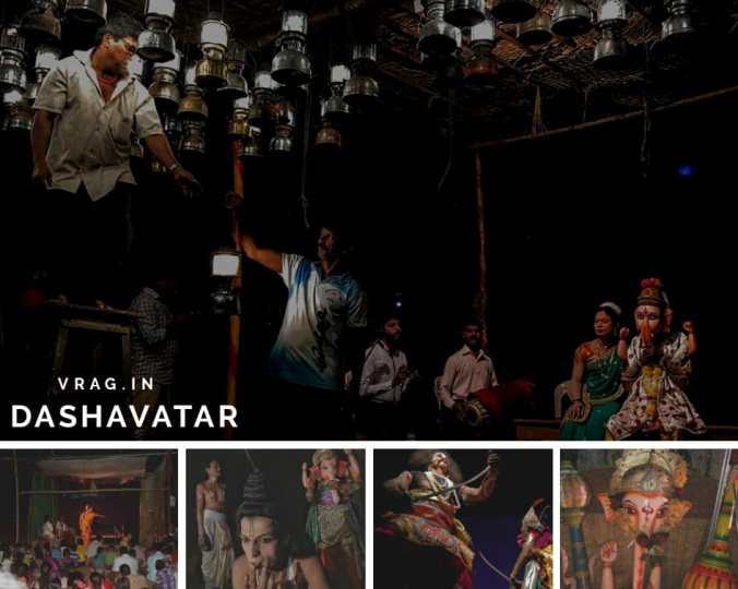 Dashavatar