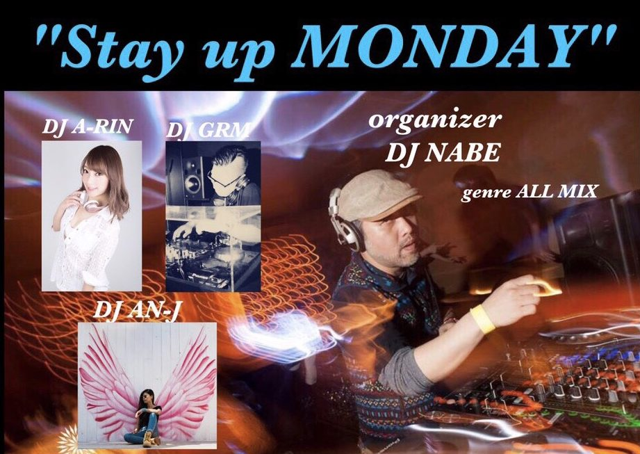 【11月12日】Stay up Monday