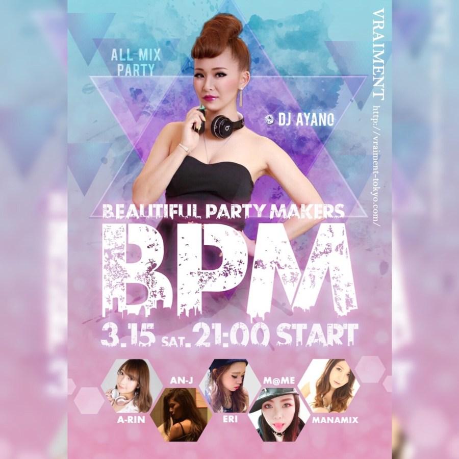 【3月16日】☆BPM☆~Beautiful Party Makers~