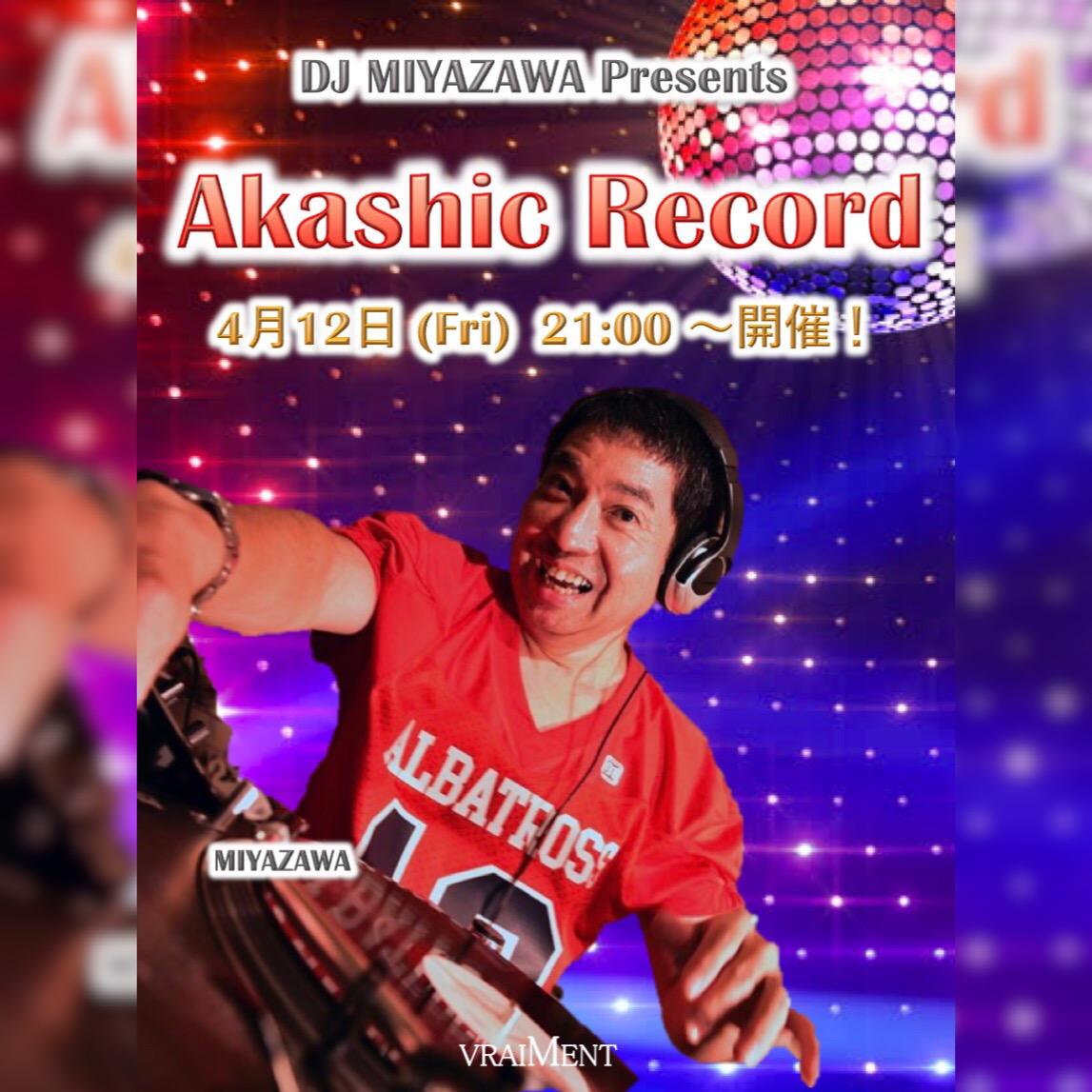 【4月12日】Akashic Record