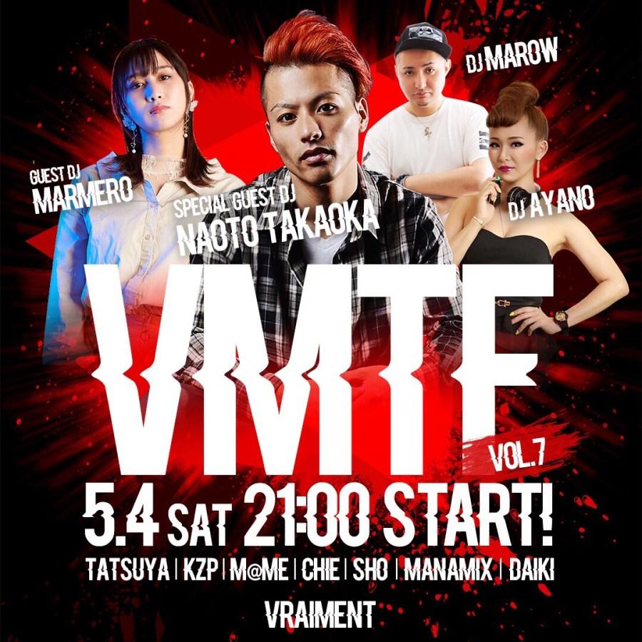【5月4日】VMTF Vol.7