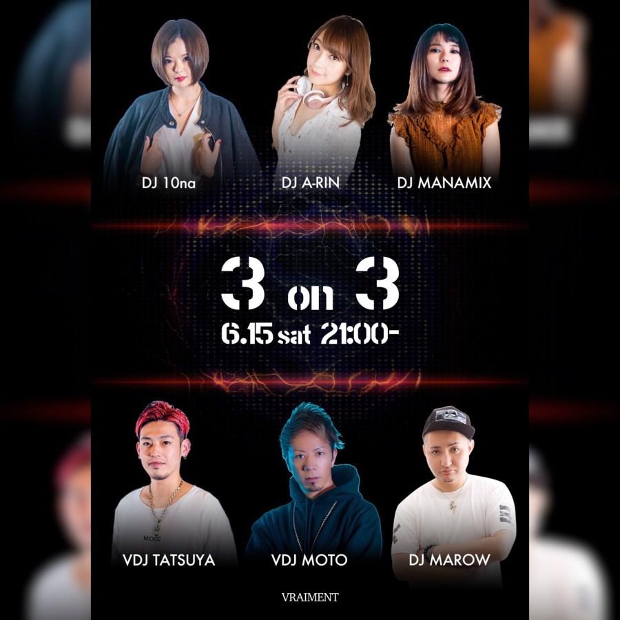 【6月15日】3on3