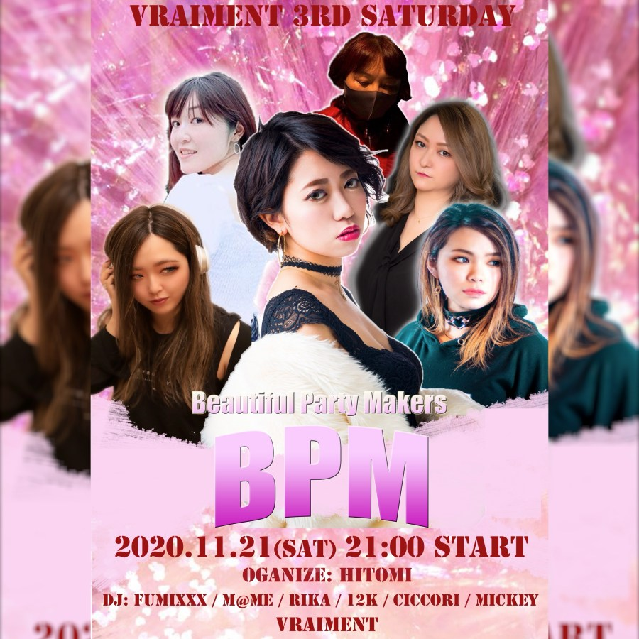 【11月21日】BPM〜Beautiful Party Maker's〜