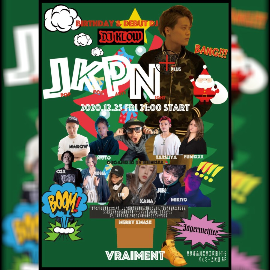 【12月25日】JKPN+ ~JAPAN KOREN PARTY NIGHT PLUS~