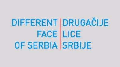 Drugačije lice Srbije