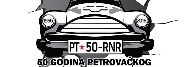 50-godina-rocka-u-petrovcu