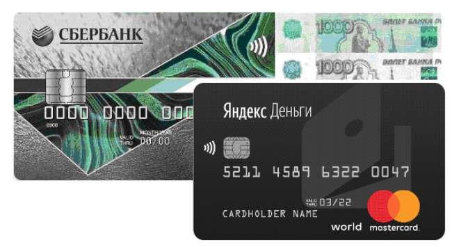 Traducción de yandex tarjeta en la tarjeta Sberbank