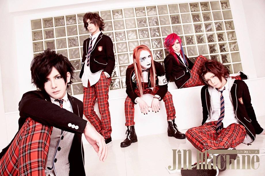 <Source:Jin Machine Official Website>