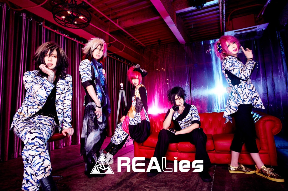 <Source:REALies Official Website>
