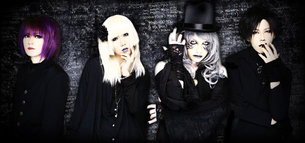 〈Source﹕クオリア Official Website〉
