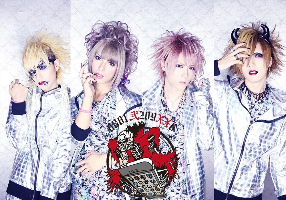 <Source:0801弐209XX6 Official Website>