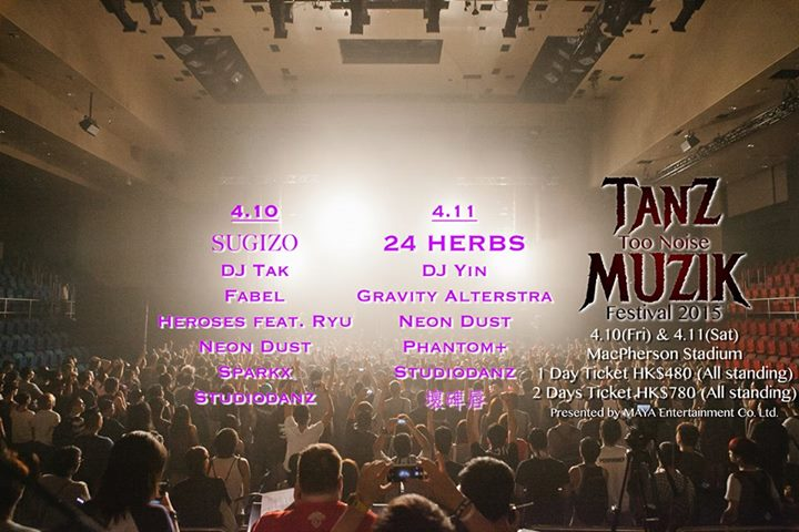 〈Source: TANZ TOO NOISE MUZIK FESTIVAL Official Facebook Page〉