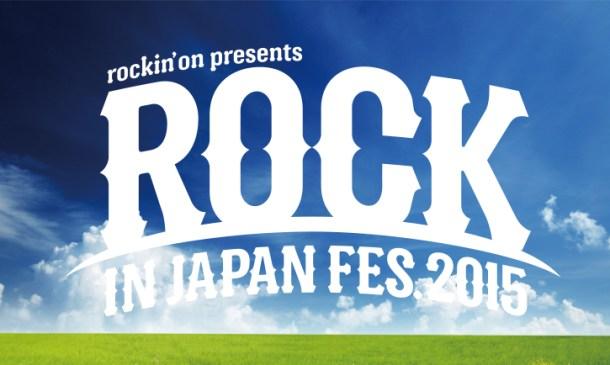 <Source:ROCK IN JAPAN FESTIVAL 2015 Official Website>