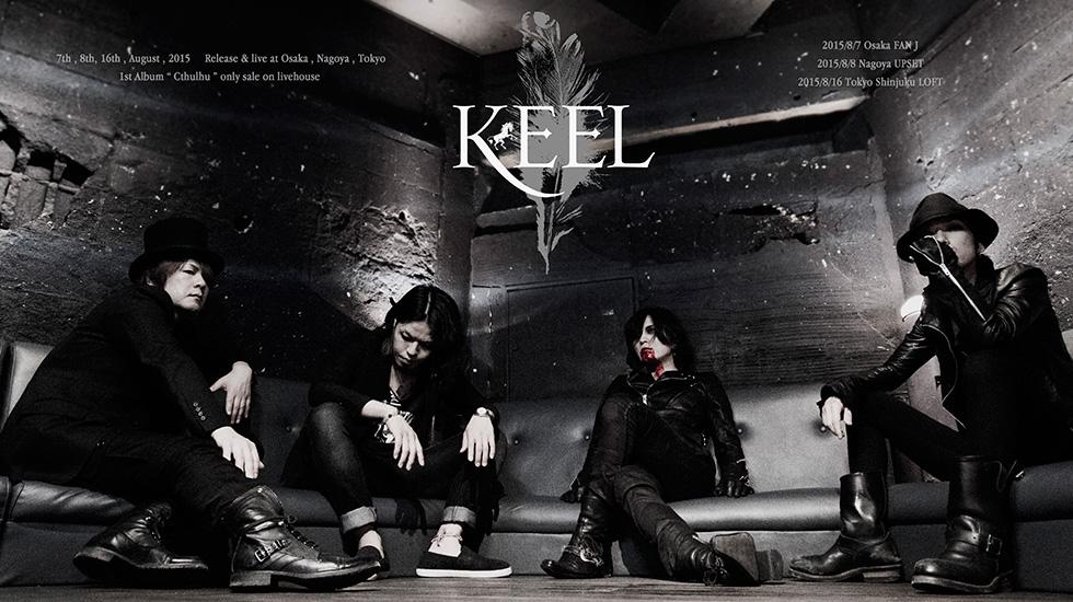 <Source:KEEL Official Website>