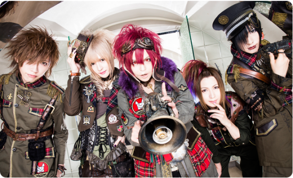 <Source: DOGinTheパラレルワールドオーケストラ Official Website>