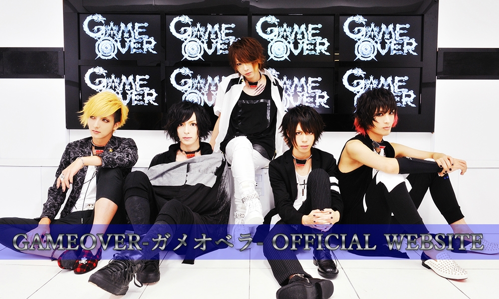 <Source: GAMEOVER-ガメオベラ- Official Website>