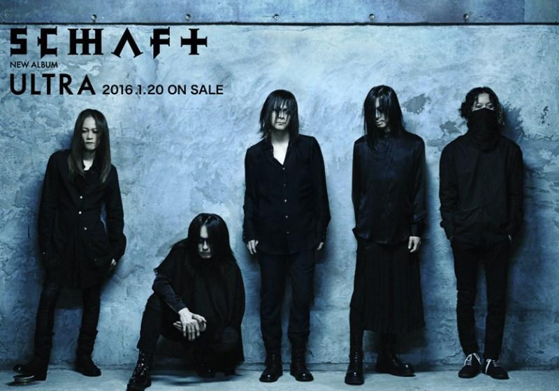 <Source:SCHAFT Official Website>