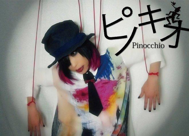 <Source:ピノキオ Official Website>