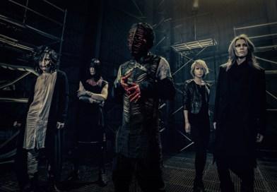 DIR EN GREY秋季展開「mode of Withering to death.」巡迴