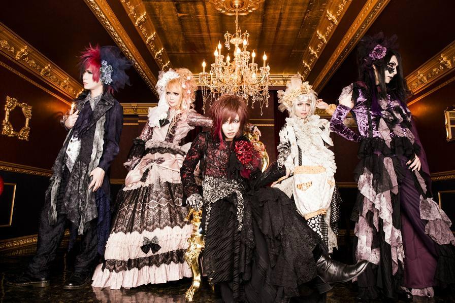 <Source:Misaruka  Official Website>
