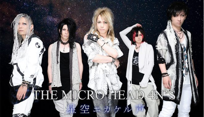 <Source:THE MICROHEAD 4N'S Official Website>