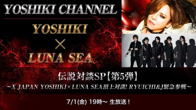 <Source:YOSHIKI CHANNEL>