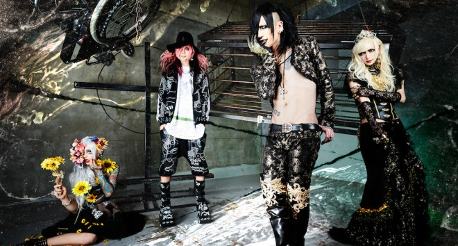 <Source:MEJIBRAY Official Website>