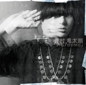 <Source:有村竜太朗 Official Website>