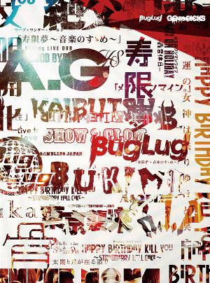 <Source:BugLug Official Website>
