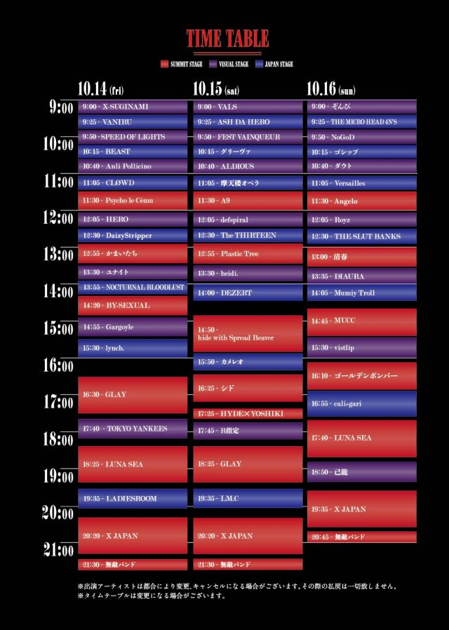 visual-japan-summit-timetable