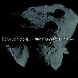 <Source:自主盤倶楽部>