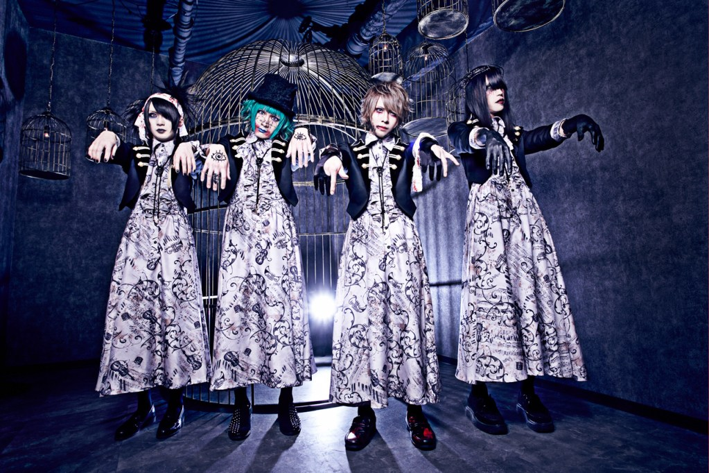 <Source:ぞんび Official Website>