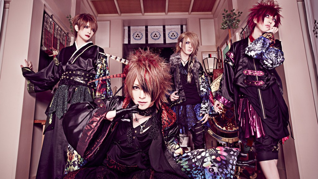 <Source:ベル Official Website>