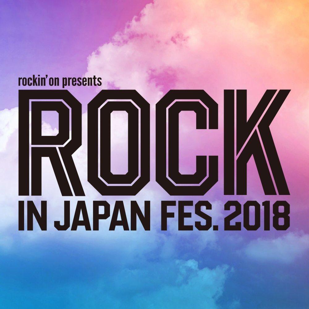 ROCK IN JAPAN FES
