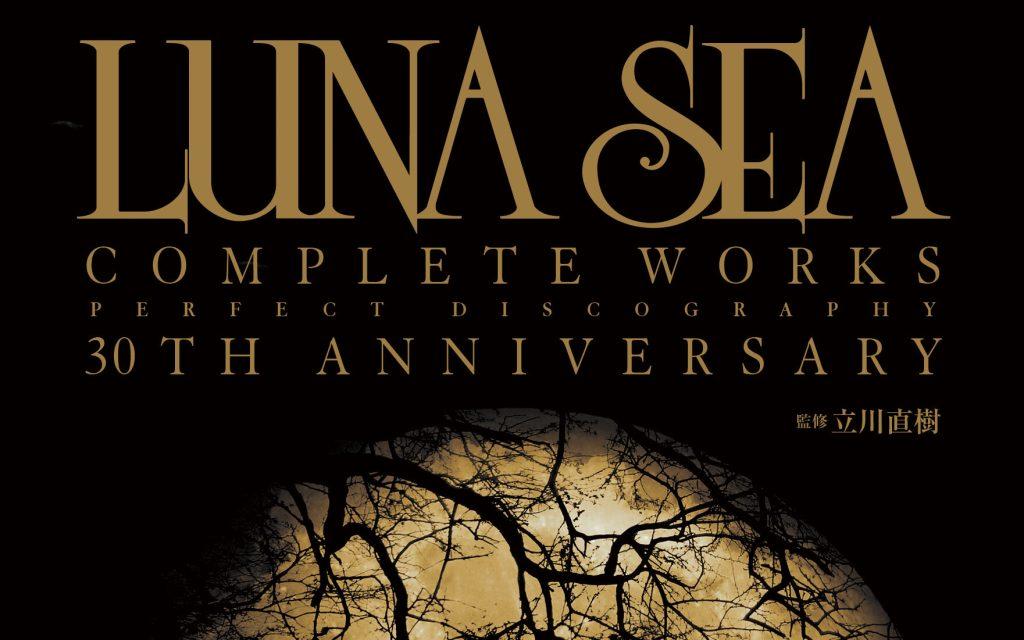 LUNA SEA COMPLETE WORKS