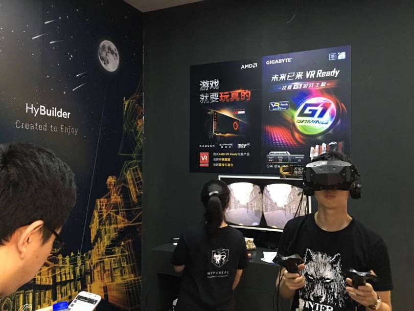 vr-china-joy-headset4