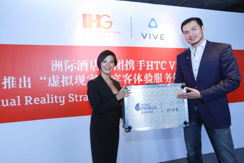 ihg-hotels-htc-vive2
