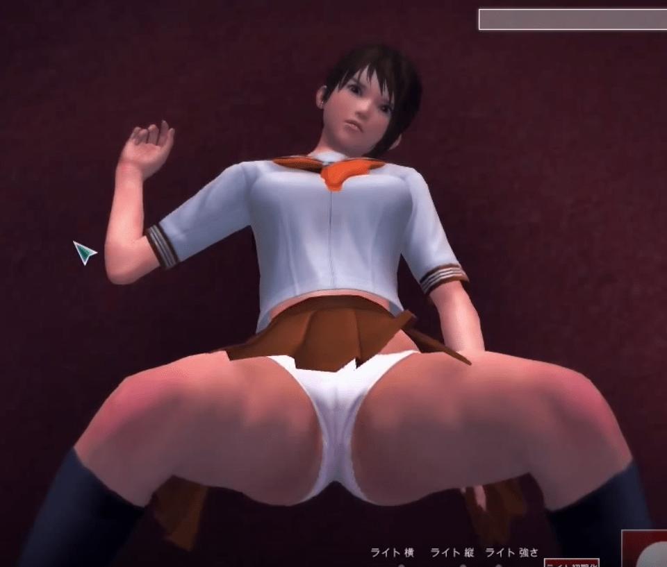 Play Club VR Girl exposing panties