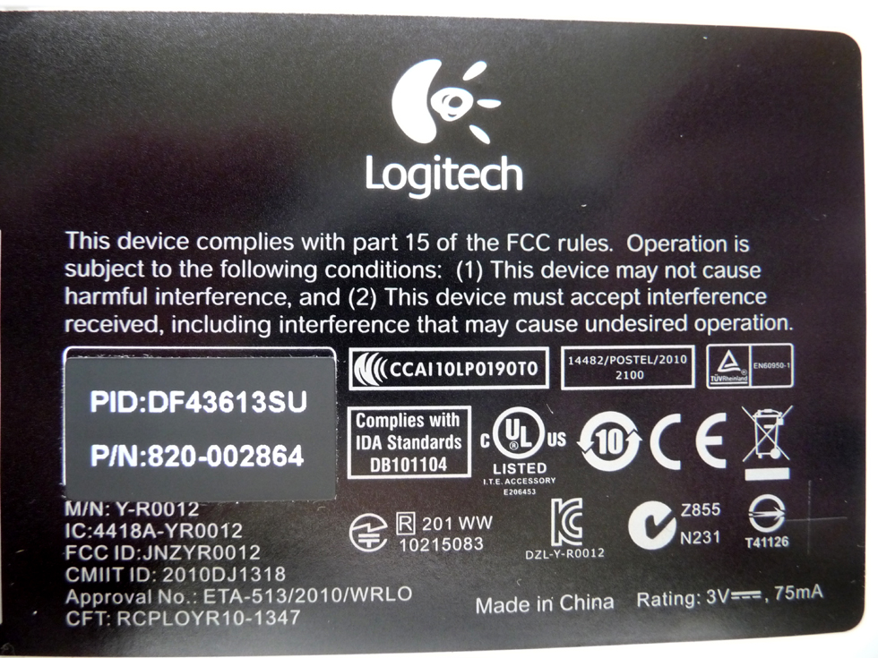 Logitech UL Tested_980