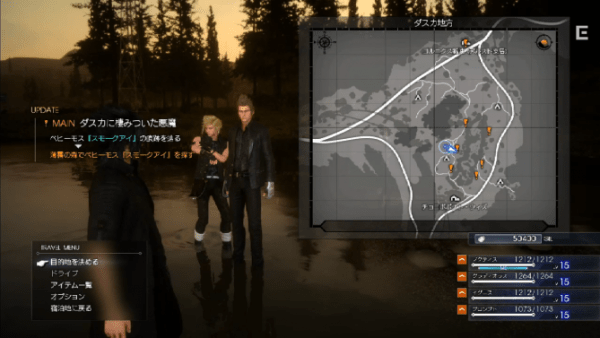 Final Fantasy 15 map