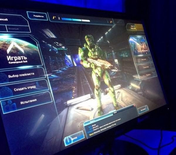 Halo Online Screen