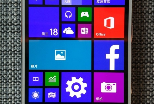 Microsoft Wants You To Run Windows 10 On Your Android Device
