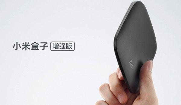 Xiaomi Mii Box