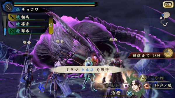 In Toukiden, the player needs to know which part of the Oni to break, in order to immobilize them or make them less aggressive.