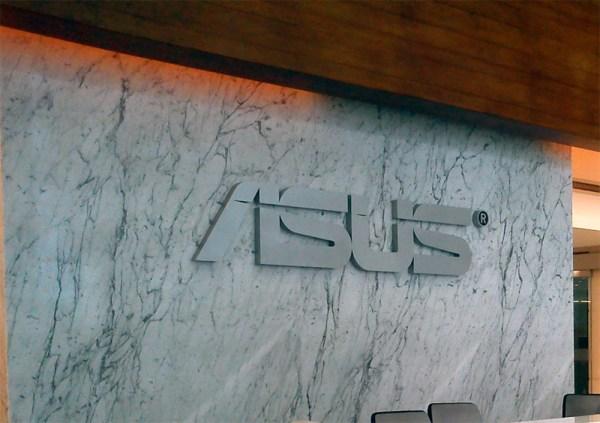 ASUS HQ in Beitou, suburb of Taipei, Taiwan.