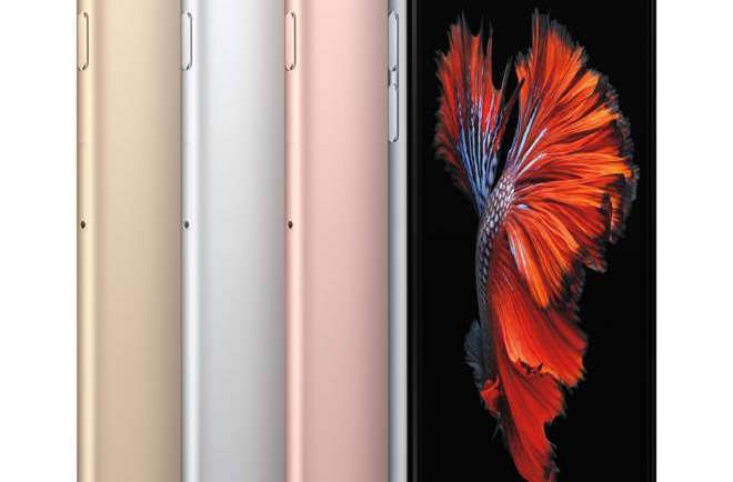 14340-9817-iphone6s-fourcolors-l