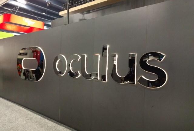 Oculus Logo GDC 2016